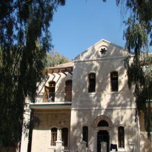 معهد ادوارد سعيد ١